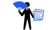日本語教育がメディアの餌になる日