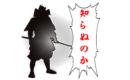 知らないでは済まない日本の危険な5つの習慣