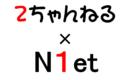 【ファッ!?】2ちゃんねるでの書き方を分析した結果www