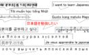 日本語個人レッスン┃Private Japanese Language Lesson