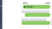 『LINE』 -日本語教育機関活動案