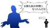外国人が話すセリフの違和感の正体