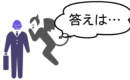 日本語能力試験(JLPT)の不正行為はどのように行われるのか
