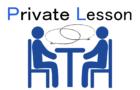 日本語プライベートレッスンの教え方と相場