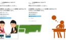 留学生は日本の「割り勘文化」について何を思うのか